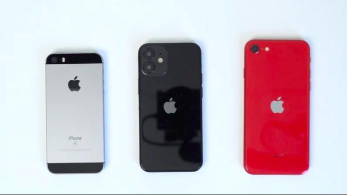 Az új SE-nél is kisebb lehet az idei iPhone-generáció alapmodellje